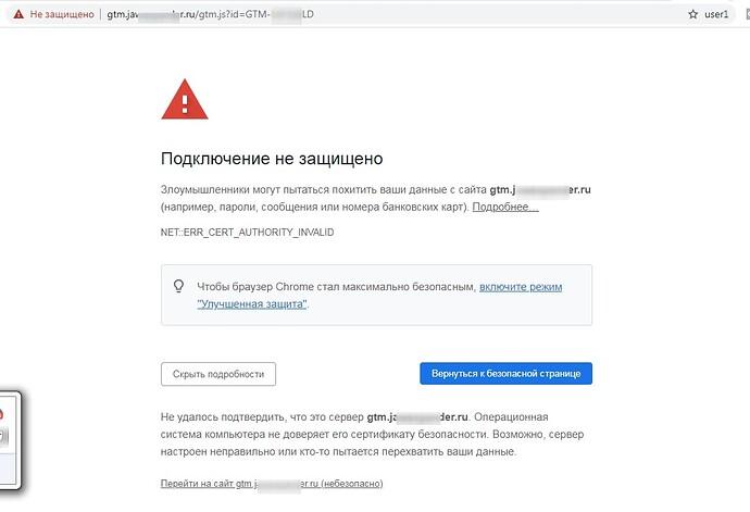 erorr browser